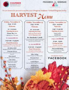 2020 Progress Seminar Harvest Menu